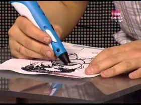 3D ручка Myriwell (голубая)